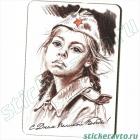 Ароматизатор - Девочка (Запах - Утренняя свежесть)