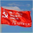 Флаг Знамя ПОБЕДЫ 90х135 (шелк)