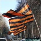 Флаг 90х135 - Георгиевская лента