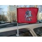 Флаг 20х30 - Георгий Победоносец
