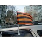 Флаг 20х30 - Георгиевская лента