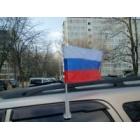 Флаг 20х30 - Российская Федерация (Триколор)