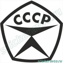 Наклейка на авто - ГОСТ