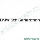 Bmw 5th generation