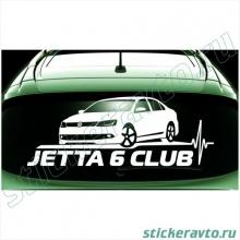 Наклейки на авто и интерьер - Jetta 6 club
