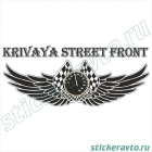 Krivaya Street Front