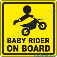 Наклейка на авто - Baby rider on board
