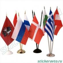 Печать флагов 12*18, 15*22