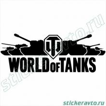 Наклейка на авто - World of Tanks