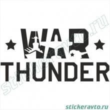 Наклейка - War Thunder