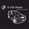 BMW X club Russia