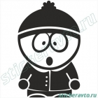 South park (южный парк) - stan