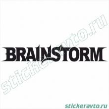 Наклейка - Brainstorm