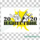 !!! Флаг Нашествие 2020