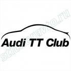 Audi TT club