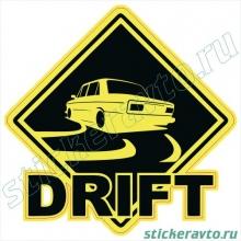 Наклейка на авто -Drift 2106