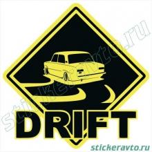 Наклейка на авто -Drift 2101