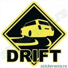 Наклейка на авто -Drift 2104