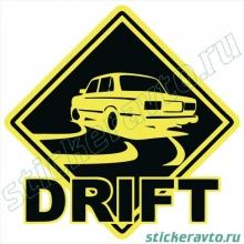 Наклейка на авто -Drift 2105