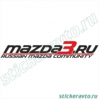 mazda 3.ru (Мазда 3)