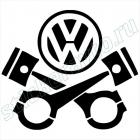 Volkswagen поршни