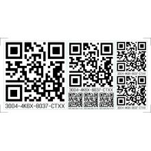 Наклейка-пропуск с QR-кодом на передвижение
