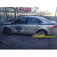 Авто-Мото Союз РФ
