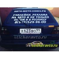 Наша реклама)