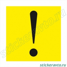 Наклейка на авто - Знак (Начинающий водитель)