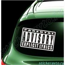 Наклейка на авто - Advisory