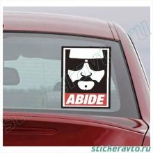 Наклейка на авто - Abide