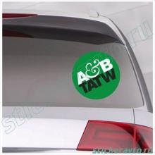 Наклейка на авто - AEBTATW