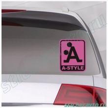 Наклейка на авто - A-style