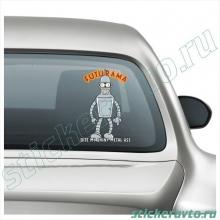Наклейка на авто - Bender Futurama