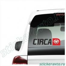Наклейка на авто - CIRCA