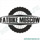 Fatbike moscow